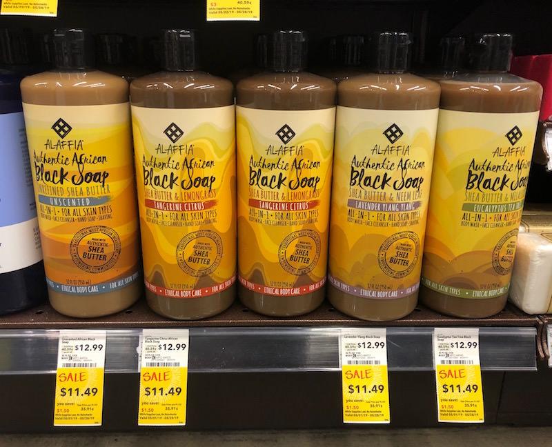 Alaffia black soap on the shelf at Whole Foods